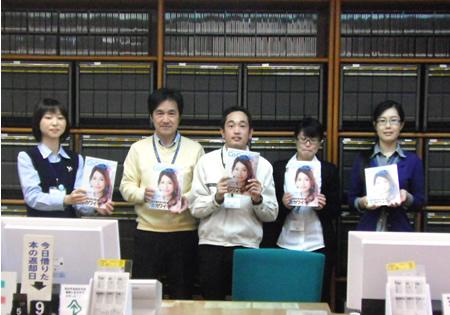 「美濃加茂市中央図書館」紹介ページへ